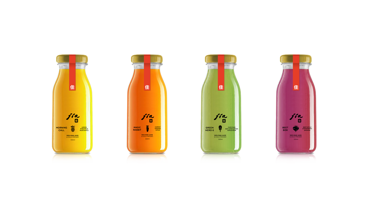 7 Packaging Design Secrets - Jia Cold-Pressed Juice